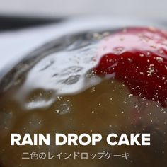 Rain Drop Cake 2 Ways Rain Drop Cake 2 Ways The post Rain Drop Cake 2 Ways appeared first on Gastronomy and Culinary. Sweet Recipes, Cake Recipes, Dessert Recipes, Rain Drop Cake, Delicious Desserts, Yummy Food, Impressive Desserts, Cool Desserts, Diy Food