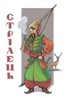 Cossack Rifleman by igorvet: