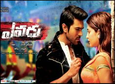 The latest song trailer of Ram Charan's Yevadu which was released yesterday is going gaga all over and the reason for this is, dance moves o...