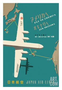 Fly to America and Okinawa by Deluxe DC-6B - Japan Airlines - Route Map Giclee Print at Art.com