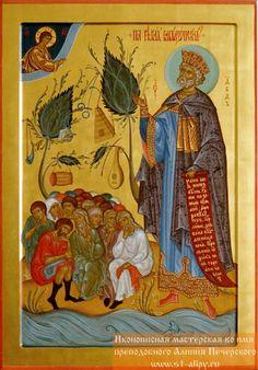 Holy Prophet King David ~ By the rivers of Babylon Lion Of Judah, Babylon Art, Orthodox Icons, Spiritual Art, Byzantine Art, Lovers Art, King David, Best Icons, Sacred Art