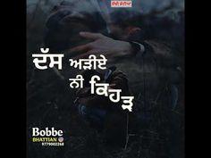Tere Bina Lagda Na Jee Ni Chandriye (punjabi song) Punjabi Status Videos Punjabi Status, Army Love, Download Video, Me Me Me Song, News Songs, Puns, Channel, Videos, Youtube