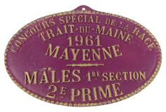 French Agricultural Plaque, 1960s
