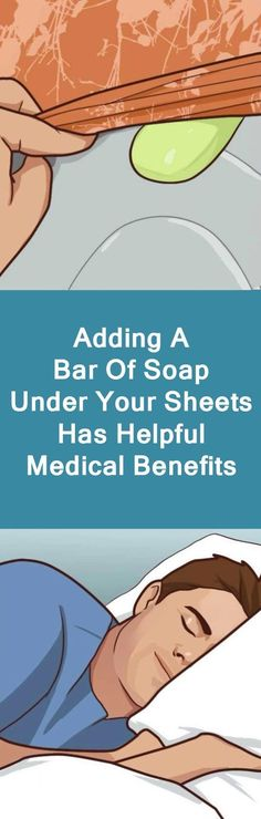 Adding A Bar of Soap Under Your Sheets Has Helpful Medical Benefits Medicinal remedies can be very expensive and harsh on your body. Not to mention there arent remedies for every ailment we face. This is why home remedies are so great! You spend a lot les Wellness Tips, Health And Wellness, Health Fitness, Fitness Tips, Healthy Tips, How To Stay Healthy, Healthy Food, Healthy Facts, Healthy Sleep