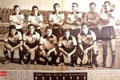 OĞUZ TOPOĞLU : 1959 - 1960 lig şampiyonu beşiktaş futbol takımı p...
