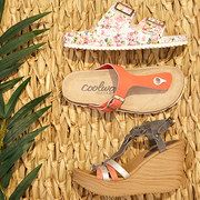 Take a look at the zulily debut | Coolway event on #zulily today!