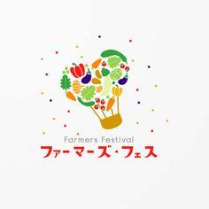 pokiさんの提案 - こだわり野菜・果物の直売会「ファーマーズ・フェス」のロゴ作成 | クラウドソーシング「ランサーズ」