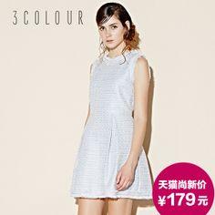 233,72 lei Dresses For Work, Fashion, Moda, Fashion Styles, Fashion Illustrations
