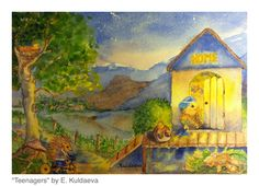 Let us step into the night and pursue these exciting adventures.  Original watercolor illustration by E. Kuldaeva.