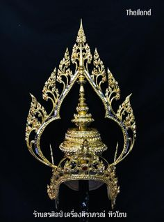 Small Office Furniture, Thai Art, Headdress, Costume Jewelry, Antique Jewelry, Jewelry Necklaces, Gems, Culture, Traditional