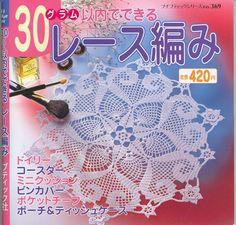 salfetki po japonski_59 - רחל ברעם - Picasa Webalbumok