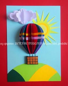Summer crafts летние детские поделки - Balloon Crafts, 3d Paper Crafts, Paper Crafts For Kids, Craft Activities For Kids, Preschool Crafts, Fun Crafts, Paper Art, Diy Paper, Summer Crafts For Kids