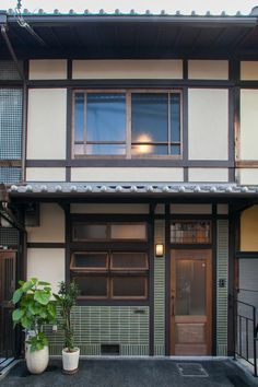 cool mug design Japanese Style House, Traditional Japanese House, Japanese Modern, Japanese Interior, Japanese Design, Asian Architecture, Interior Architecture, Interior And Exterior, Dojo