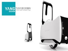 Travel Suitcase To-go by YANG DESIGN for Tumi/TUMI旅行的箱车-YANGDESIGN To address the growing user demand of mobility, the team of YANG DESIGN has proposed a creative concept for Tumi that combines the suitcase with external motor and wheel. The suitcase is therefore no longer a burden for travelers, but a mobile transportation means for both sitting and standing drivers. The Travel Suitcase To-go aims to bring a personal option for links of passenger distribution and luggage handling in smart…