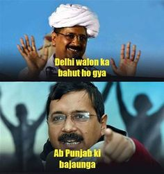 Punjabi's beware of this thug  #arvindkejriwal   #punjab   #delhi