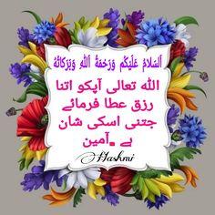 Good Morning Msg, Good Morning Friday, Gud Morning Msg