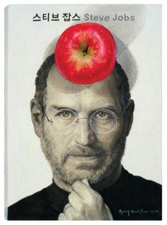 사과 그림만 그리는 작가? 윤병락의 사과 그림 : 네이버 블로그 Steve Jobs, Still Life, Portrait, Blog, Fruit, Headshot Photography, Portrait Paintings, Blogging, Drawings