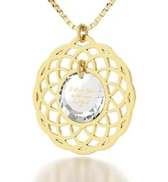 """Gold Plated """"I Love You To The Moon and Back"""" Necklace - White CZ Mandala Pendant Inscribed in 24k Gold, 18"""" - NanoStyle Jewelry. Romantic I Love You to the Moon and Back necklace inscribed in 24k gold on to a clear colored cubic zirconia while dangling from an elegant gold plated mandala pendant. A gold filled, high quality, Italian chain measuring 18"""", 45cm, elegantly suspends from the mandala pendant 1x1.06 inches, (25x27mm), displaying the enchanting cubic zirconia gemstone, 0.5x0.5""""..."""