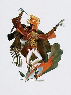 Zofia Stryjeńska. Tańce polskie. Homeland, Folk, Polish, Costumes, Illustration, Artist, Fictional Characters, History, Poland