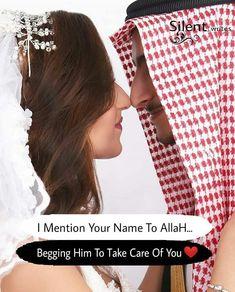 Alish khan Muslim Couple Quotes, Cute Muslim Couples, Muslim Love Quotes, Love In Islam, Love Quotes In Hindi, Allah Love, Islamic Love Quotes, Me Quotes, Attitude Quotes