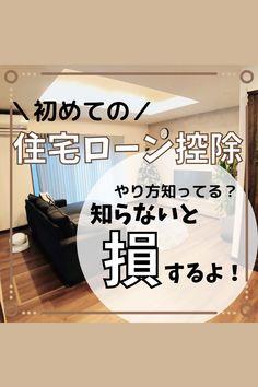 House Plans, How To Plan, Tips, Home Decor, Decoration Home, Room Decor, House Floor Plans, Home Interior Design, Home Decoration