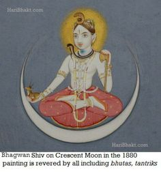 hindu chandra symbol에 대한 이미지 검색결과