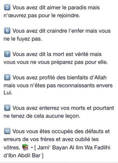 Les 10 causes que tes invocations son pas exaucées Hadith, Ali Islam, Allah, Coran Islam, Best Quotes Ever, Faith Quotes, Ramadan, Patience, Muslim