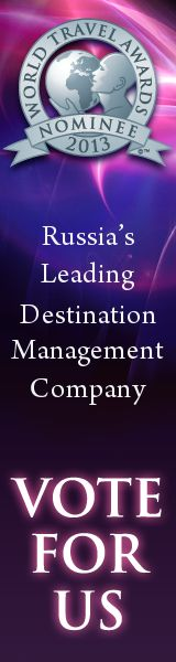 Vote fro Tsar Events for WORLD TRAVEL AWARDS - nomination RUSSIA'S LEADING DESTINATION MANAGEMENT COMPANY