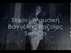 ΠΥΓΟΛΑΜΠΙΔΕΣ - Μίλτος Πασχαλίδης & SertiCo (Official Video Clip)