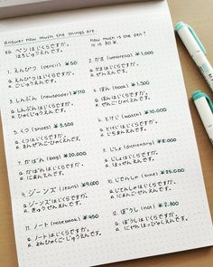 Title says it all. Type of book: Just scripting my life in my DR. Japanese Notebook, Study Japanese, Learning Japanese, Learning Italian, Japanese Language Lessons, Korean Language Learning, Japanese Phrases, Japanese Words, Japanese Tumblr