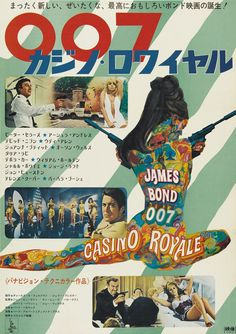 Cartel Japonés de Casino Royale
