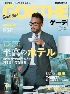 GOETHE magazine January 2014