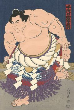 Daimon Kinoshita Japanese Woodblock Print Grand Champion Chiyonofuji 1985