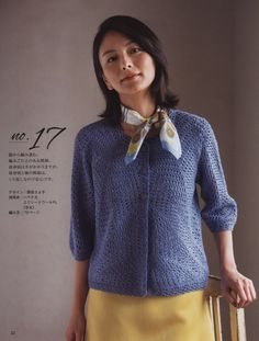 Let's Knit Series 2019 Japanese Patterns, Crochet Cardigan, Journal, Crochet Designs, Crochet Clothes, Casual Tops, Pullover, Knitting, Stylish