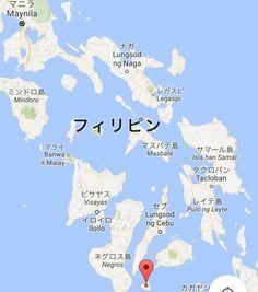 セブ島から気軽に行けるのんびりしたリゾート・ダイビングスポット「シキホール島」をご存知ですか?そこには黒魔術師が存在するんだとか。手つかずの自然が残る「シキホール島」の魅力をお伝えしたいと思います。