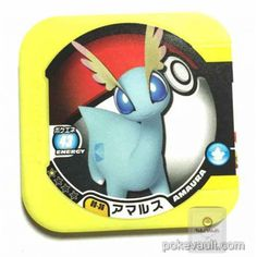 Pokemon 2014 Amaura Torretta Coin #00-36