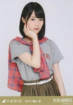 Ikuta Erika (生田絵梨花). #Ikuchan (いくちゃん) Ikuta Erika, Japan Girl, Japanese Beauty, Snow White, Windbreaker, Disney Princess, Lady, Cute, Beautiful