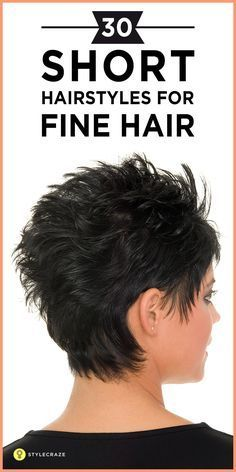 As lovely as they appear, fine hair is usually prone to styling issues due to its smaller diameter. Shorter haircuts are the best options to deal with fine hair as they give you a smart and funky look. So, are you ready for an exciting gallery of fabulous Short Thin Hair, Short Hair With Layers, Short Hair Cuts For Women, Short Hair Styles, Short Cuts, Long Hair, Short Wavy Pixie, Pixie Crop, Haircut For Older Women