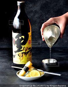 黒伊佐錦と長芋のタパスの写真・画像素材[1418071]-Snapmart(スナップマート) Cocktail Recipes, Cocktails, Craft Cocktails, Cocktail, Drinks, Smoothies