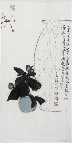 yama-bato:   QIN Tianzhu via