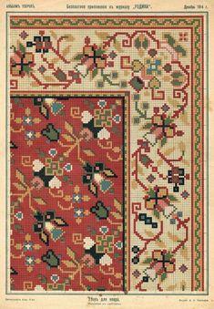 Trykt mønsterark i til brodert tekstil. Cross Stitch Tree, Cross Stitch Borders, Cross Stitch Designs, Cross Stitching, Diy Embroidery, Cross Stitch Embroidery, Muñeca Diy, Patterned Carpet, Le Point
