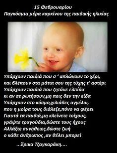 Childhood Cancer, Greek, Greek Language