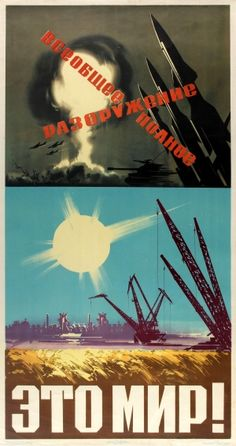 Total Disarmament Is Peace USSR Cold War, 1963 - original vintage propaganda poster by V. Viktorov listed on AntikBar.co.uk