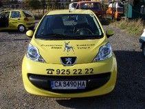 Транспорт предназначен за малки пратки с обем до 1м³ Vehicles, Car, Image, Automobile, Cars, Cars, Vehicle