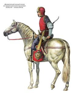 Guard of the Doges of Venice. 1480 - 1510 gg .. DP Alexinsky, K. Zhukov, AM Butyagin, DS Korovkin. Riders war. Cavalry Europe. History books online. Digital library