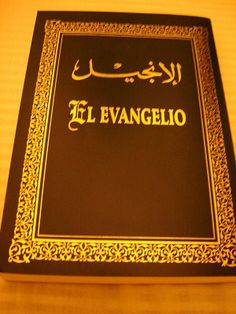 Arabic - Spanish Bilingual New Testament / El Evangelio / GNA / DHH 232 NA SL What Is Bible, Bible Society, All Languages, New Testament, Spanish, Foreign Language, Middle East, Videos, History
