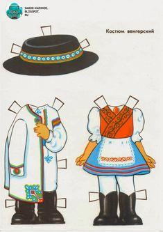 Советские бумажные куклы с большими головами в костюмах разных стран