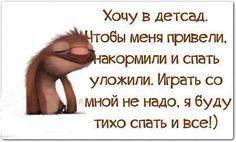 Анекдоты - любимые и свежие - Страница 50 - Форумы semeistvo.by