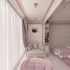 Achieve a lovely and luxurious pink theme bedroom for kids with Circu Magical furniture: CIRCU.