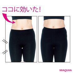 下半身太りは女性ホルモンとも深い関係が!食事&エクササイズで下半身痩せダイエットに挑戦